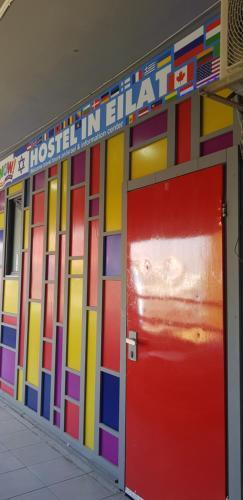 Hostel in Eilat,