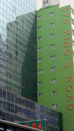 Lee Chiao Company House, Eastern
