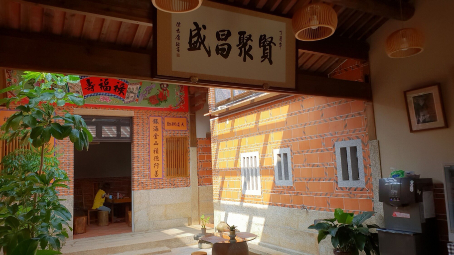 Mount Tai Wu Cozy, Kinmen