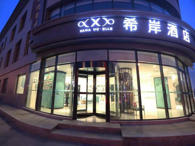 Xana Hotelle Zhongyang Nan Street Red Star Macalline, Jinzhou