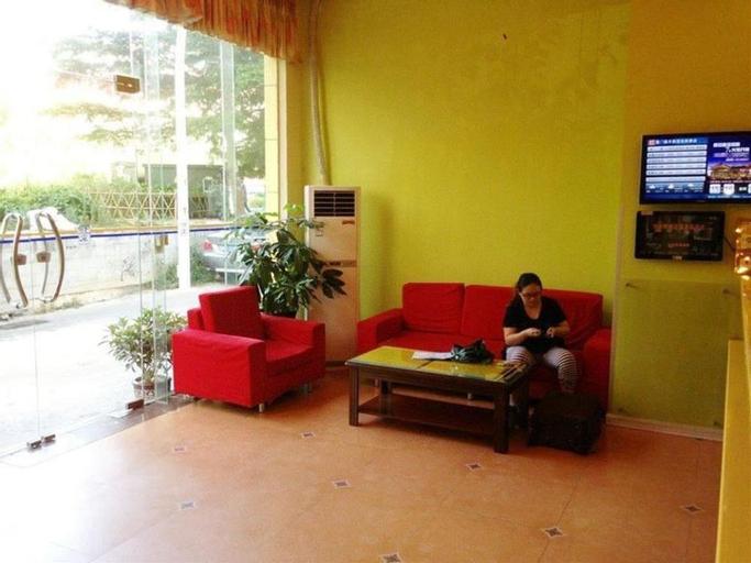Home Inn Xiamen Lianban Xinjing Branch, Xiamen