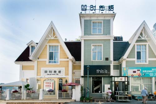 Sea of Season Inn Dalian, Dalian