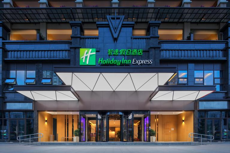 Holiday Inn Express Chengdu East, Chengdu