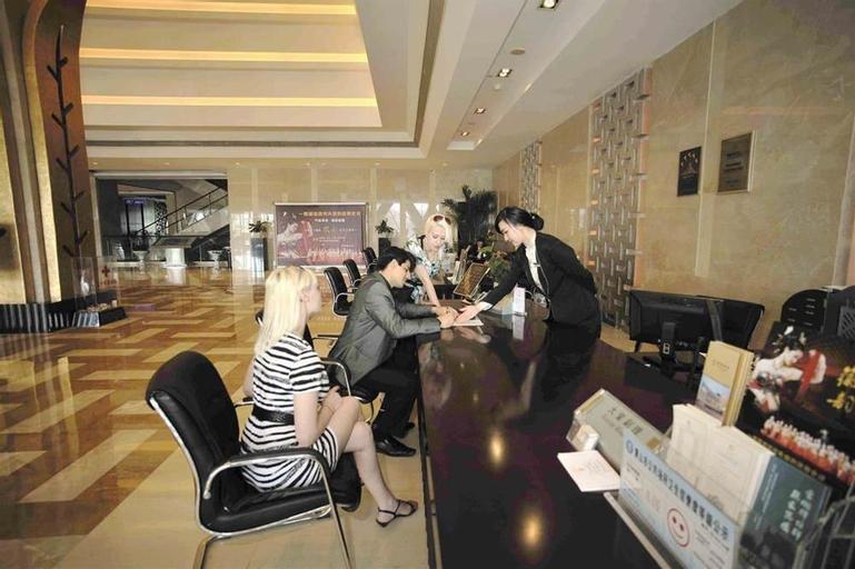 Xiang Ming Hotel - Huangshan, Huangshan