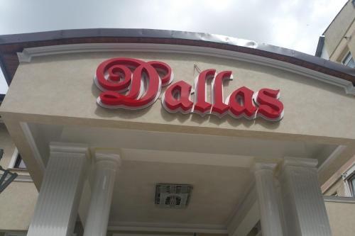 Pensiunea Dallas, Botosani