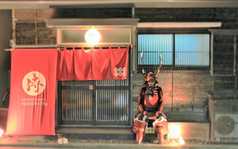 Samurai House YUKIMURA, Ōta