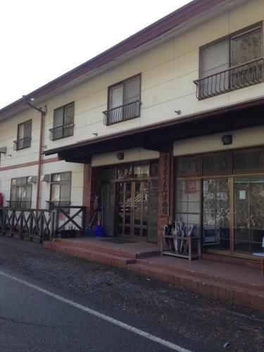 Kurumisawa Ryokan, Ōtaki