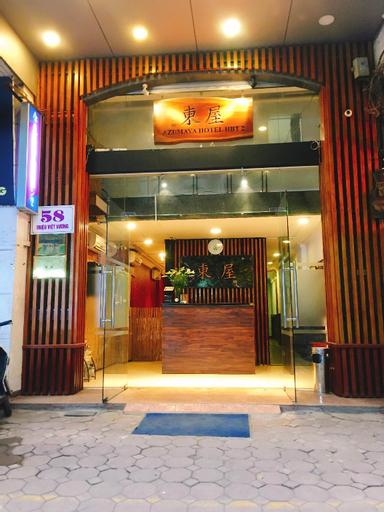 Azumaya Hotel Hai Ba Trung 2 branch, Hai Bà Trưng