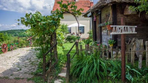 Country House Tomasevic, Mionica