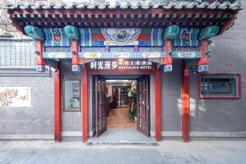 King's Joy Hotel Tian'anmen Square, Beijing