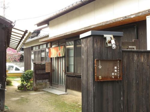 Guest house Roji to Akari, Naoshima