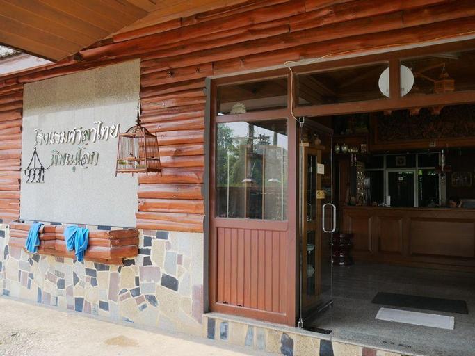 Sala Thai Hotel, Muang Phitsanulok