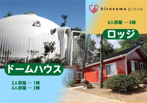 The Hirosawa City Domehouse, Chikusei