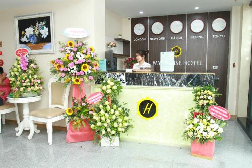 My house hotel hanoi, Hai Bà Trưng