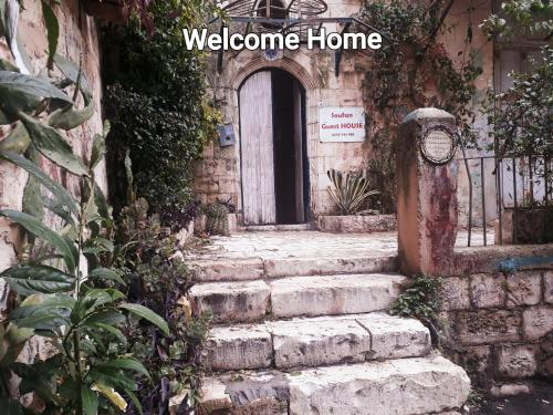 Soufan Guest HOUSE, Nablus