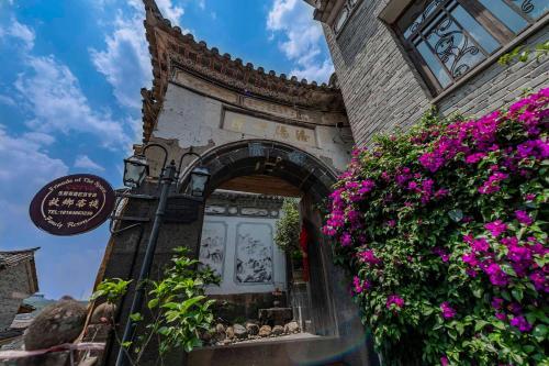 Tengchong Hometown Exquisite Guesthouse, Baoshan