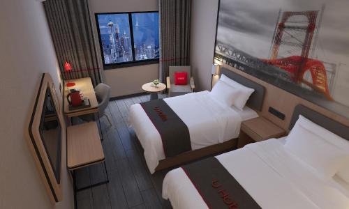 Thank Inn Plus Hotel Jiangsu Taizhou Venice City, Taizhou
