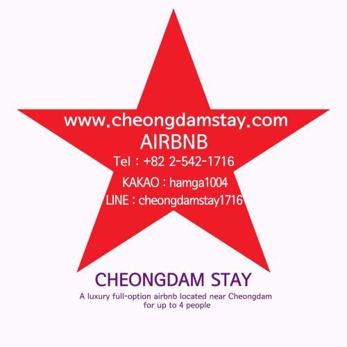 Cheongdam Stay, Seongdong