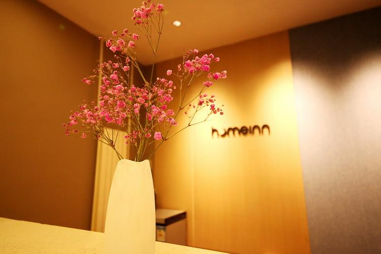 Home Inn Hotel Rushan Qingshan Road, Weihai
