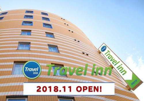 Travel inn, Atsugi