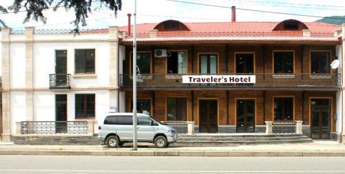 Traveler's Hotel, Ambrolauri