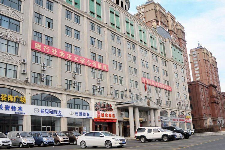 Home Inn Hotel Huichun International Transportation Center, Yanbian Korean