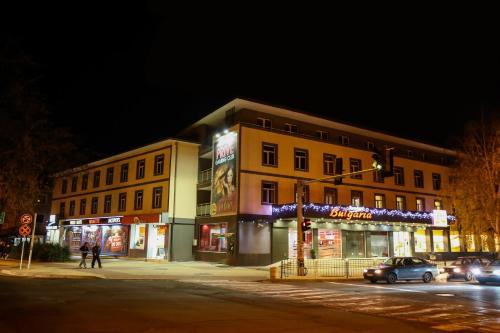 Hotel Bulgaria, Kardzhali