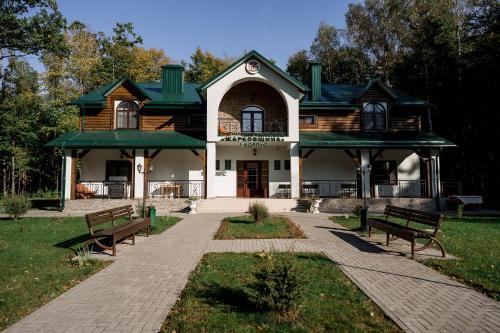 Belovezhskaya Pushcha Hotel complex Zharkovshina, S'vislach