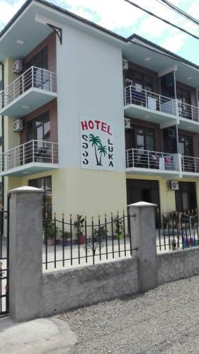 Hotel Luka, Ozurgeti