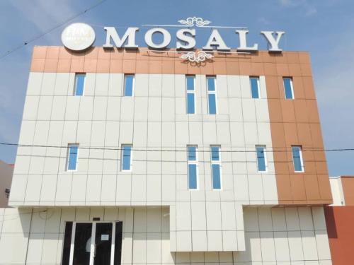 Hotel Mosaly, Sèmè-Kpodji