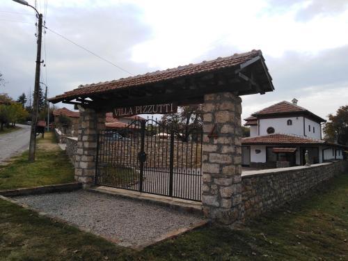 Къща за гости Пицути, Lovech