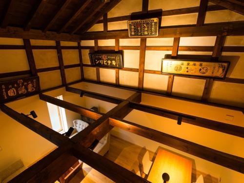 Tsumesyo Mikuni, Sakai City