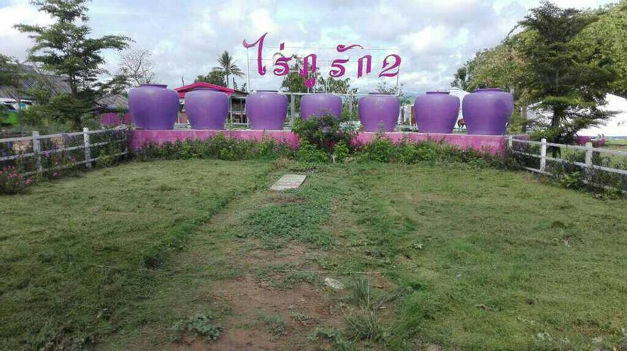 Rai Phurak 2 Resort, Suan Phung
