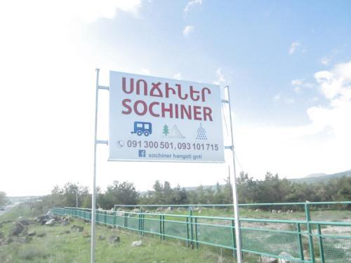 Tsovazardi Sochiner Camping,