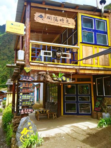 Gap Time Guesthouse, Dêqên Tibetan