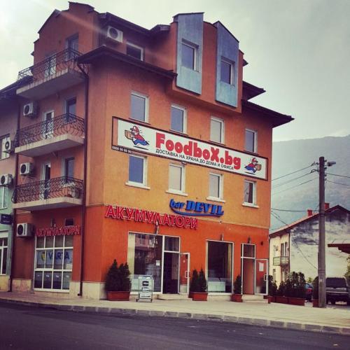 Hotel Maria, Vratsa