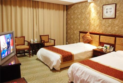 Peng Lai Golden Bay Hotel, Yantai