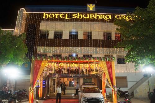 Hotel Shubhra Grand, Ghazipur