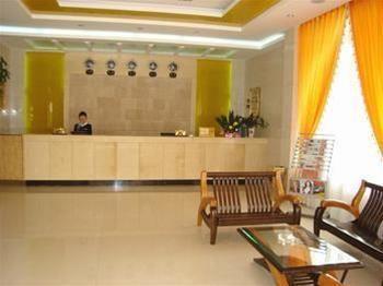 Huangchao Hotel - Minhou, Fuzhou
