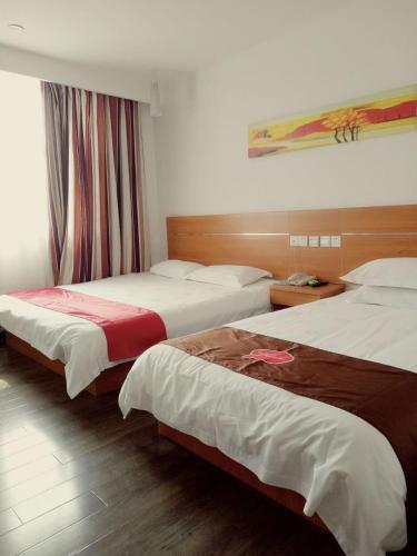 Thank Inn Plus Hotel Jiangsu Taizhou Taixing Jingjiang Primary School, Taizhou