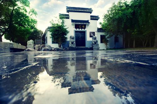南京又见江南民宿, Nanjing