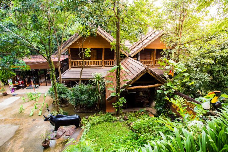 Ban Suan Resort Uthai Thani, Ban Rai