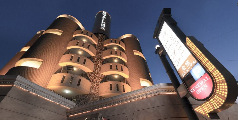 Hotel Luna Ikeda - Adults Only, Ikeda