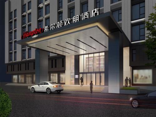 Hampton By Hilton Binzhou, Binzhou