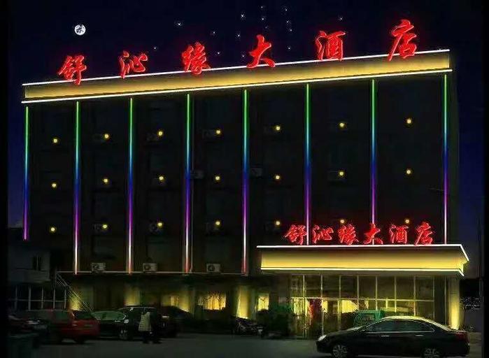 Taixing Shuqinyuan Hotel, Taizhou
