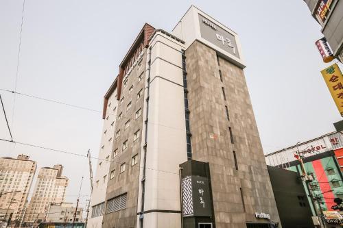 Hotel Maru, Gongju