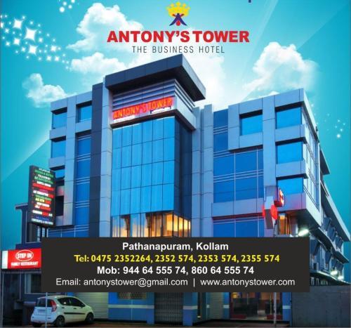 Antony's Tower, Kollam