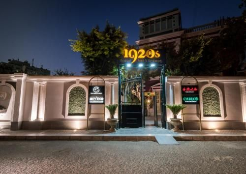 1920s Boutique Hotel and Restaurants, Heliopolis