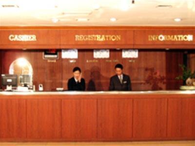 Wonju Tourist Hotel, Wonju
