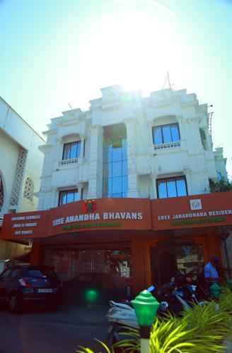Sree Janardhana Residency, Kollam